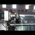 स्वयंचलित पीठ दूध पावडर लहान साचे पावडर पॅकिंग मशीन
