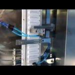 सुगंधी, मौखिक द्रव आणि कीडोसाठी स्वयंचलित प्लास्टिक एम्पॉइल भरणे आणि सीलिंग मशीन