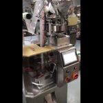 स्वयंचलित पिरॅमिडेल टी बॅग पॅकेजिंग मशीन