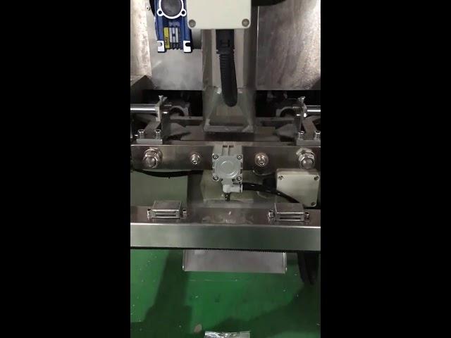 स्वयंचलित लहान चहा बॅग पॅकिंग मशीन किंमत