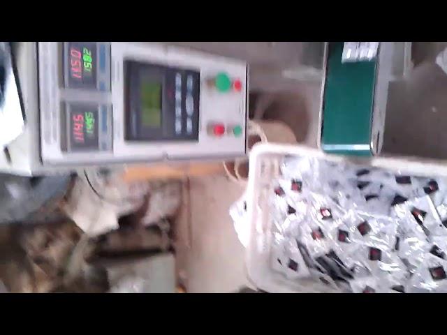 स्वयंचलित व्हीएफएफएस ऑर्गेनिक स्पायरुलिना फाईकोसायन पाउडर पॅकिंग मशीन