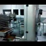 पूर्णपणे स्वयंचलित भरणा सीलिंग पॅकिंग मशीन वर्टिकल पॅकेजिंग मशीन व्हीएफएफएस