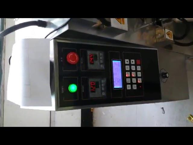 चांगली किंमत व्हर्टिकल साखर पावडर भरणे आणि पॅकिंग मशीन