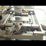 हनी केचप पाउच भरण्याचे यंत्र / टोमॅटो पेस्ट सॉस सॅथेक पॅकिंग मशीन