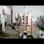 हॉट सेल्स सॉस फ्लॅट पॅकिंग मशीन किंमत पाउच पॅकिंग मशीन