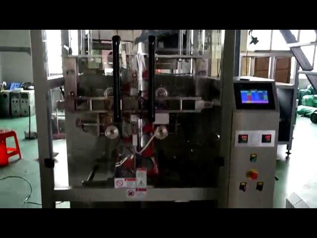 मोठा वक्रिकल फॉर्म सील मूंगफली तांदूळ बियाणे नट्स पॅकिंग मशीन भरा