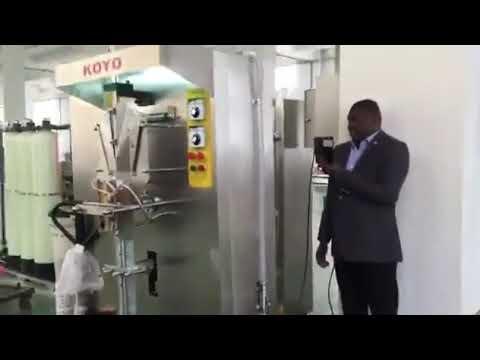 स्वयंचलित वर्टिकल स्मॉल स्केल प्लॅस्टिक पाउच बॅग लिक्विड सेहेट पॅकेजिंग मशीन