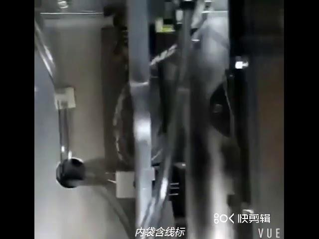 नायलॉन टी बॅग पॅकिंग मशीन त्रिकोण टी बॅग पॅकिंग मशीन चाय पावडर पॅकिंग मशीन