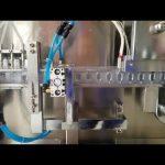 तोंडी द्रव तयार करणे आणि मशीन प्लास्टिक ऍम्पॉइल भरणे, सीलिंग मशीन भरणे