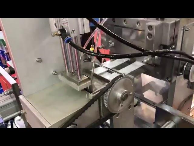 स्वयंचलित पाउच पॅकिंग मशीन, सिथॅक पॅकिंग मशीन