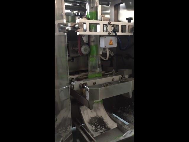 पावडर वर्टिकल फॉर्म सील मशीन व्हीएफएफएस पॅकेजिंग मशीन भरा