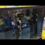 पीव्हीसी पायप आर ओरल लिक्विड फिलिंग अँड सीलिंग मशीन प्लॅस्टिक अॅम्पोल फॉर्म सील पॅकिंग मशीन भरा