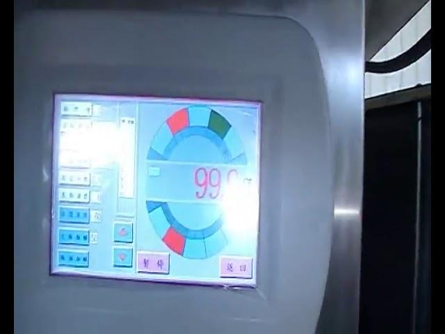 मल्टी हेड कॉफी कॉर्न फूड आणि सॅथेक पॅकिंग मशीन