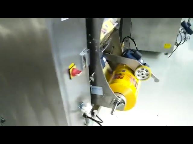 लहान व्यवसाय ऑटो सॅथेक पॅक बॅग पॅकिंग मशीन उभ्या फॉर्म भरत सीलिंग तकरीचे बॅथ बॅग