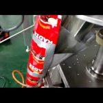 स्मॉल बिझिनेस पॅकिंग मशीन वॉल्यूमेट्रिक कप फिलर राइस ग्रॅन्युल पॅकिंग मशीन