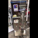 पावडर बॅग पॅकिंगसाठी लहान साचे पिऊडर पॅकिंग मशीन दुध पावडर पॅकिंग मशीन