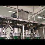 स्थिर लहान दूध पावडर sachet पॅकिंग मशीन