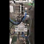 साखर पर्याय स्टिक पॅक वर्टिकल रिक फॉर्म आणि सील पाउचिंग पॅकिंग मशीन