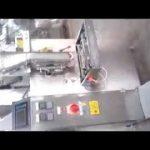 व्हर्टिकल 4 साइड सीलिंग लहान पावडर सॅथेग बॅग पॅकिंग मशीन