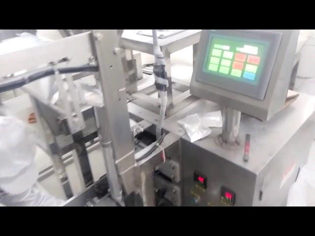 व्हर्टिकल स्मॉल स्केल पावडर सेथेट फिलिंग पॅकिंग मशीन